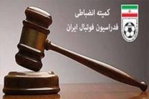 جریمه 200 میلیون ریالی تراکتورسازی تبریز به خاطر فحاشی تماشاگرنماها