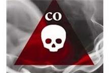 گاز مونوکسید کربن جان 5 نفر را در پردیس گرفت