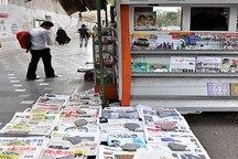 روزنامه دیده بان: اقتصاد مقاومتی تنها چاره مشکل اشتغال