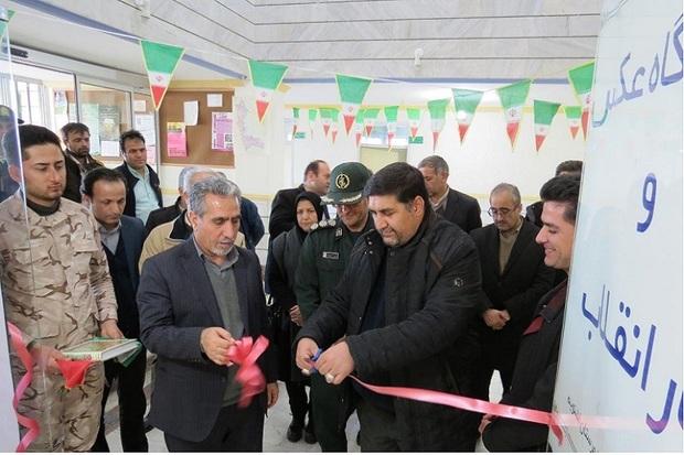 نمایشگاه عکس و آثار انقلاب در اشنویه افتتاح شد