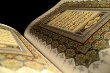 قرآن باید در متن زندگی اجتماعی قرار گیرد