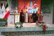 نفرات برتر مسابقات قرآنی مدهامتان در مشهد معرفی شدند
