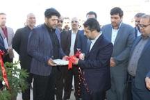نمایشگاه اشتغال و توسعه کارآفرینی در بیرجند گشایش یافت