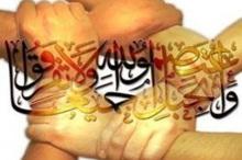 هفته وحدت، تجلی برادری شیعه و سنی در گلستان