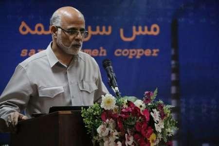 بیش از  30هزار میلیاردریال پروژه در معادن مس استان کرمان آماده بهره برداری است
