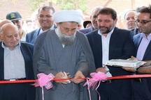 افتتاح مدرسه 6 کلاسه خیرساز در بناب