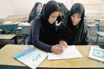 1384 تبعه افغان مقیم بوشهر باسواد شدند