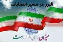 البرز در مسیر انتخابات حرکت بر مدار قانون