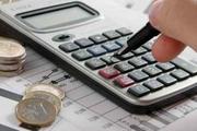 دگرگونی نظام مالیاتی جهان ضرورت دارد