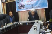 برگزاری طرح آرامش بهاری در 55 بقعه متبرکه استان البرز