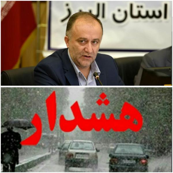 آمادهباش مدیریت بحران به دستگاههای اجرایی استان، فرمانداری ها و شهرداریهای البرز