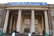 بدهی 24 میلیارد تومانی سازمان های بیمه گر به بیمارستان امام خمینی بهشهر