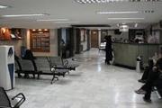 کلینیک تخصصی امام علی(ع) در اردبیل افتتاح شد