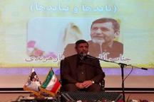 حضور مردم موجب تحکیم نظام جمهوری اسلامی است
