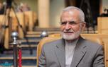 گزارش شورای راهبردی روابط خارجی به رهبری درباره «مقاومت فعال»