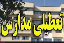 تعطیلی مدارس در شمال سیستان و بلوچستان