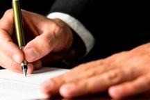رشد ۱۶۱ درصدی طلاق در کهگیلویه و بویراحمد  دنا دارای کمترین آمار طلاق  ناباروری عامل ۸ درصد طلاقها در استان