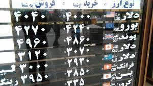 بخشنامه شیوه تامین ارز ابلاغ شد
