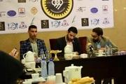 افتتاح آکادمی فوتبال سپاهان اصفهان در شهرستان فومن