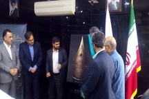 خراسان رضوی یکی از قطبهای مهم تئاتر کشور است
