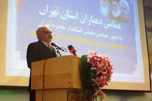 یک هزار و 377 طرح اشتغال درسامانه رصد استان تهران ثبت شد
