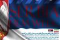 منتخب سینمای صربستان به گلستان شیراز میآید