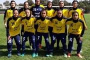 تیم آویسا خوزستان برابر حریفش شکست خورد