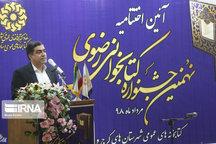 استقبال البرزیها از جشنواره کتابخوانی رضوی