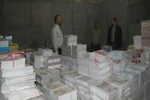 توزیع پنج هزار سری کتاب درسی در دامغان آغاز شد