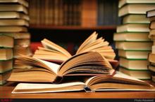 توزیع 190 کارتن کتاب در سیستان و بلوچستان