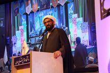 دوری از قرآن عامل گرفتاریهای بشریت است