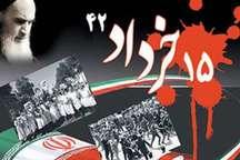 قیام 15 خرداد آغازی برای پایان دادن به سلطه طاغوتیان برایران بود