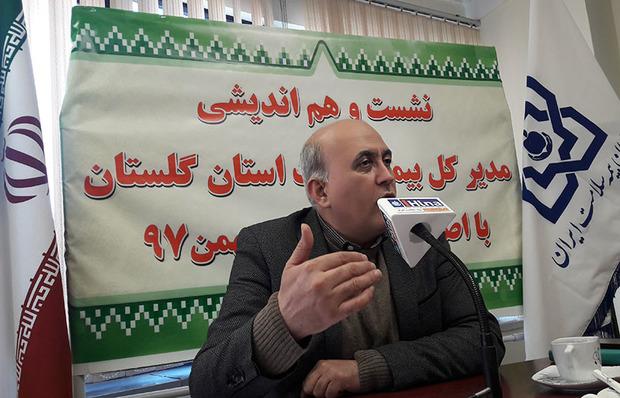 مطالبات  بیمه سلامت گلستان پرداخت شد
