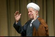 مراسم نکوداشت مرحوم آیت الله هاشمی رفسنجانی در کرمان