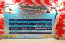 317 طرح عمرانی،اقتصادی در شهرستان اردبیل به بهره برداری رسید