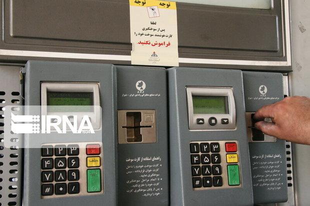 طرح کدینگ کارت سوخت در نهبندان در دست اجرا است