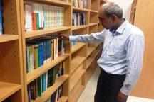 فراخوان جشنواره کتاب خوانی رضوی در هرمزگان منتشر شد