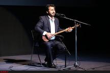 طنین آواز «همای» برای اولین بار در خرم آباد
