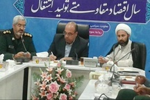 معاون استاندار: آزادگان با صبر خود در زندانهای عراق، برگ برنده را تقدیم اسلام  و ایران اسلامی کردند