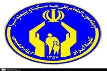 تسهیلات اشتغالزایی کمیته امداد رفسنجان به سه برابر افزایش یافت