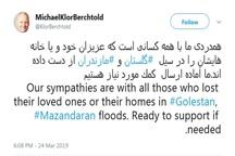 اعلام آمادگی آلمان برای ارسال کمک به مناطق سیل زده گلستان