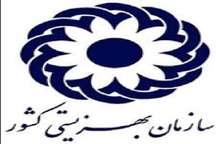 فرماندارلاهیجان: مهار آسیب های اجتماعی مهمترین ماموریت بهزیستی است