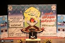 ششمین مجمع قرآنیان استان مرکزی در زادگاه امام خمینی برگزار شد