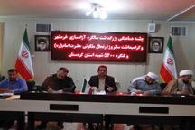 مردم باززیگران در اصلی آزادی خرمشهر هستند