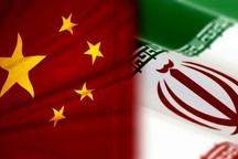 چین: موضوع هستهای ایران به مرحله حساسی رسیده است