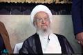 نامه سرگشاده  آیت الله العظمى مکارم شیرازى به رییس قوه قضائیه