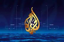 عربستان دفتر شبکه الجزیره قطر را در خاک خود تعطیل کرد