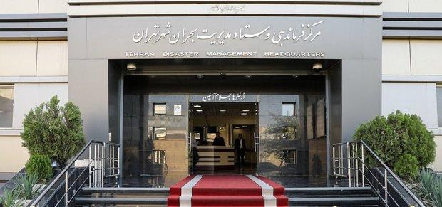 بلژیک برای همکاری باستادبحران شهرداری تهران اعلام آمادگی کرد
