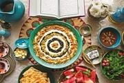 رمضان و اصول تغذیه