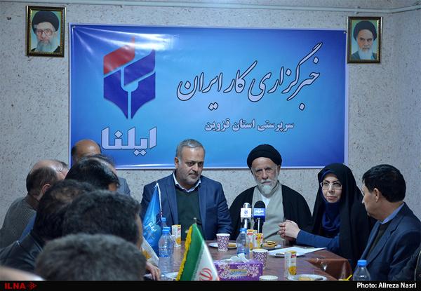 دفتر  نمایندگی خبرگزاری ایلنا در قزوین راهاندازی شد